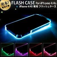 FLASH CASE for iPhone4/4s フラッシュケース iPhoneカバー ハード ケース カバー ジャケット