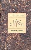 Tao Te Ching (0060160012) by Tzu, Lao