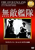 無敵艦隊《IVC BEST SELECTION》[DVD]