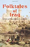 img - for Folktales of Iraq book / textbook / text book