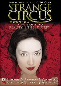 Strange Circus [DVD] [2005] [Region 1] [US Import] [NTSC]