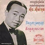 Wat Phnom: Best of Sinn Sisamouth Vol. 1