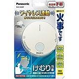 Panasonic けむり当番 薄型 2種 電池式・ワイヤレス連動子器 SHK6420P SHK6420P