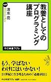 またまた、忘れていた→【週次レビュー】|2014/6/23-6/30