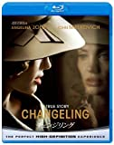 チェンジリング 【Blu-ray ベスト・ライブラリー100】