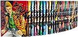 土竜(モグラ)の唄 コミック 1-37巻セット (ヤングサンデーコミックス)