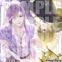 龍の契 第3巻 ~紫と黄の焦燥~出演声優情報