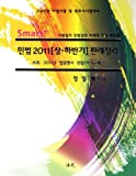 img - for Civil Code clean up the second half of 2011 (phase) case (2012) (Korean edition) book / textbook / text book
