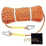【Cat Hand(キャット ハンド)】 ザイル 登山ロープ クライミングロープ ガイロープ 10.5 mm 20m 10m カラビナ2個付 クリーニングクロスセット(オレンジ, 10m)