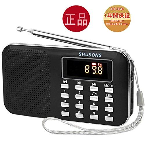 SHUSONS AM FMラジオ USB 充電式 高感度 多機能 LEDライト ストラップアンテナ付き ポケット MP3プレーヤー USB マイクロSDカード 対応(ブラック)