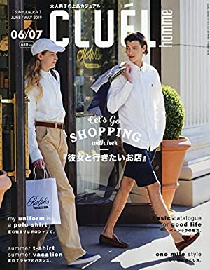 CLUEL homme(クルーエム オム) 2019年 06・07 月合併号 [雑誌]