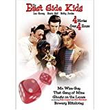 East Side Kids: Volume 1 (4 Movies)