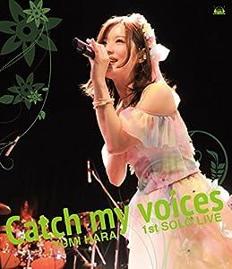 原由実 1stソロライブ「 Catch my voices 」