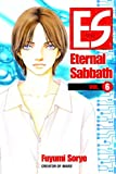 ES Vol. 6: Eternal Sabbath (ES: Eternal Sabbath) (0345491939) by Soryo, Fuyumi