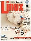 Linux WORLD (リナックス・ワールド) 2006年 12月号 [雑誌]