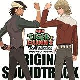 劇場版 TIGER&BUNNY-The Beginning-オリジナルサウンドトラック