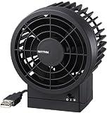 RHYTHM 【省エネ】・【強風】・【静音】を実現したUSB接続ファン シルキー・ウィンド 黒色 9ZF002RH02 9FZ002RH02