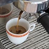 Reiseschein Kaffeegeheimnis in der Murnauer Kaffeerösterei