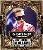 G-DRAGON 2013 WORLD TOUR ~ONE OF A KIND~ IN JAPAN DOME SPECIAL (Blu-ray Disc2���g)