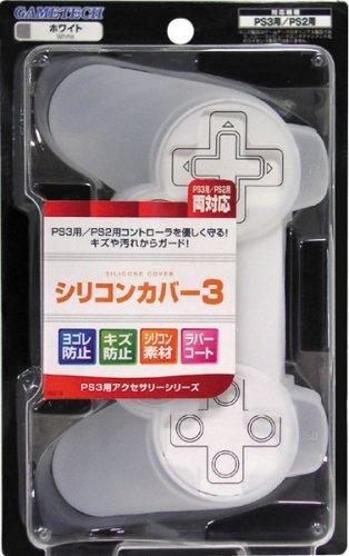 PS3/PS2用コントローラ保護プロテクタ『シリコンカバー3(ホワイト)』