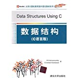 img - for data structure: C-language version(Chinese Edition) book / textbook / text book
