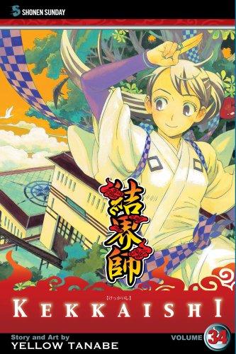 結界師 コミック 34巻 (英語版)
