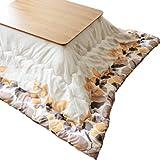 エムール リーフ柄 こたつ布団 掛け敷きセット 正方形 ブラウン