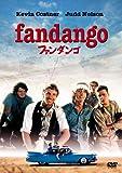 ファンダンゴ[DVD]