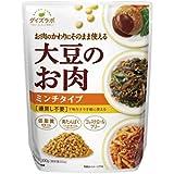 マルコメ ダイズラボ大豆のお肉 ミンチ 200g×2袋