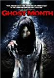 Ghost Month Blu-Ray