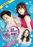 ���������ͩ��� DVD-SET2