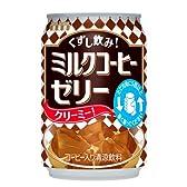 JT くずし飲みミルクコーヒーゼリー 270g×24本