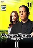 プリズン・ブレイク シーズン2 vol11 [レンタル落ち]