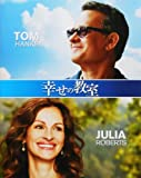幸せの教室 映画パンフレット 監  督 トムハンクス キャスト トム・ハンクス、ジュリア・ロバーツ