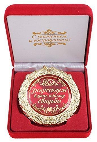 medaille in geschenkbox f r die eltern zum hochzeitstag russisch jubil um geburtstag. Black Bedroom Furniture Sets. Home Design Ideas