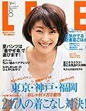 LEE (リー) 2011年 08月号 [雑誌]