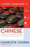 Complete Chinese (Mandarin): The Basics (Book and CD Set): Includes Coursebook, 4 Audio CDs, and Learner