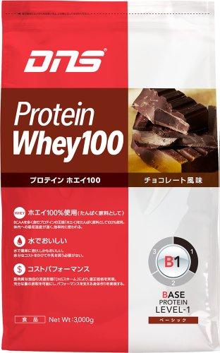新製品 DNS プロテインホエイ100 チョコレート風味3000g 高品質ホエイプロテイン レベル1