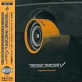 RIDGE RACER V オリジナル・ゲームサウンドトラック