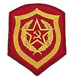 着脱式 ベルクロワッペン 旧ソ連 陸軍 ソビエト連邦 ロシア軍 刺繍徽章 袖章 腕章 ソ連軍 USSR