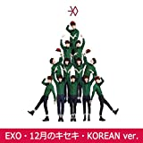 EXO Winter Special Album - 12月の奇跡(韓国語版)(韓国盤)