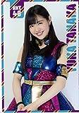 【田中優香】 公式トレカ HKT48 最高かよ ポケットスクールカレンダー