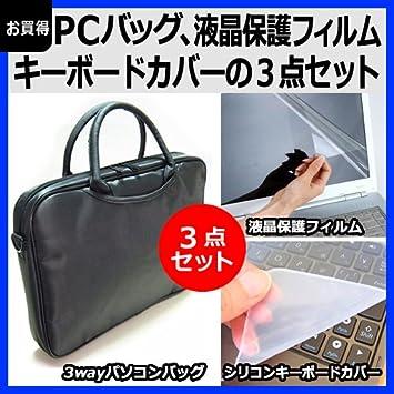 【クリックで詳細表示】メディアカバーマーケット(R) 【3WAYノートPCバッグと目に優しい反射防止仕様の液晶保護フィルム、シリコンキーボードカバーの3点セット】Acer Aspire Timeline X AS3830T AS3830T-A54E/F [13.3インチ(1366x768)]機種でご利用可能、ショルダーバッグ、インナーバッグとしても使えます!(クリーニングクロス&ヘラ付): パソコン・周辺機器