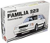 フジミ模型 1/24 インチアップシリーズ マツダ ファミリア プラモデル ID-121