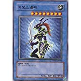 カオス・ソルジャー 韓国版遊戯王カード DP00-KR014 遊戯編