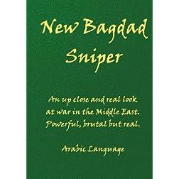 New Bagdad Sniper