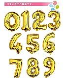 (ムーン ボート)MOON BOAT バルーン数字 風船約90CMのビッグナンバーバルーン バースデー 飾りパーティー バースディ 装飾 飾付 飾り付け (2)