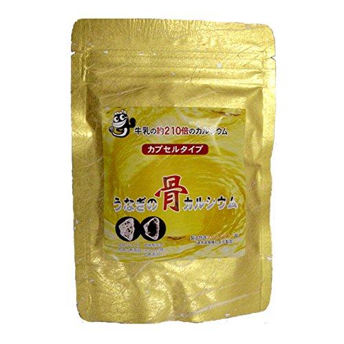 うなぎ の 骨 カルシウム 50.8g ×120粒