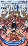 ONE PIECE (巻48) (ジャンプコミックス)