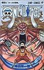 ONE PIECE -ワンピース- 第48巻 2007年12月04日発売